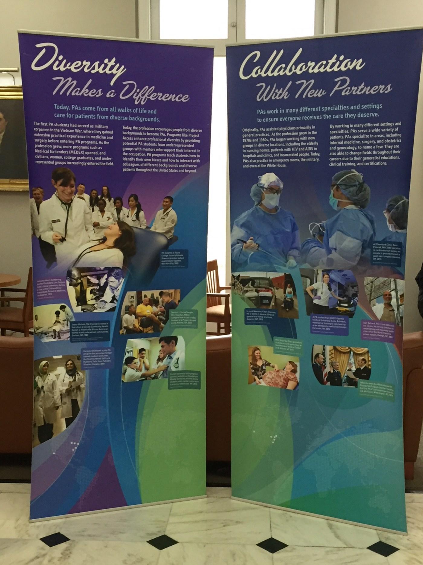 Banner Exhibit