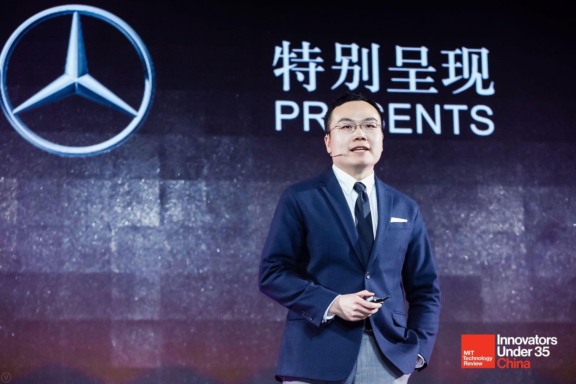 Dr. Siyuan Wang
