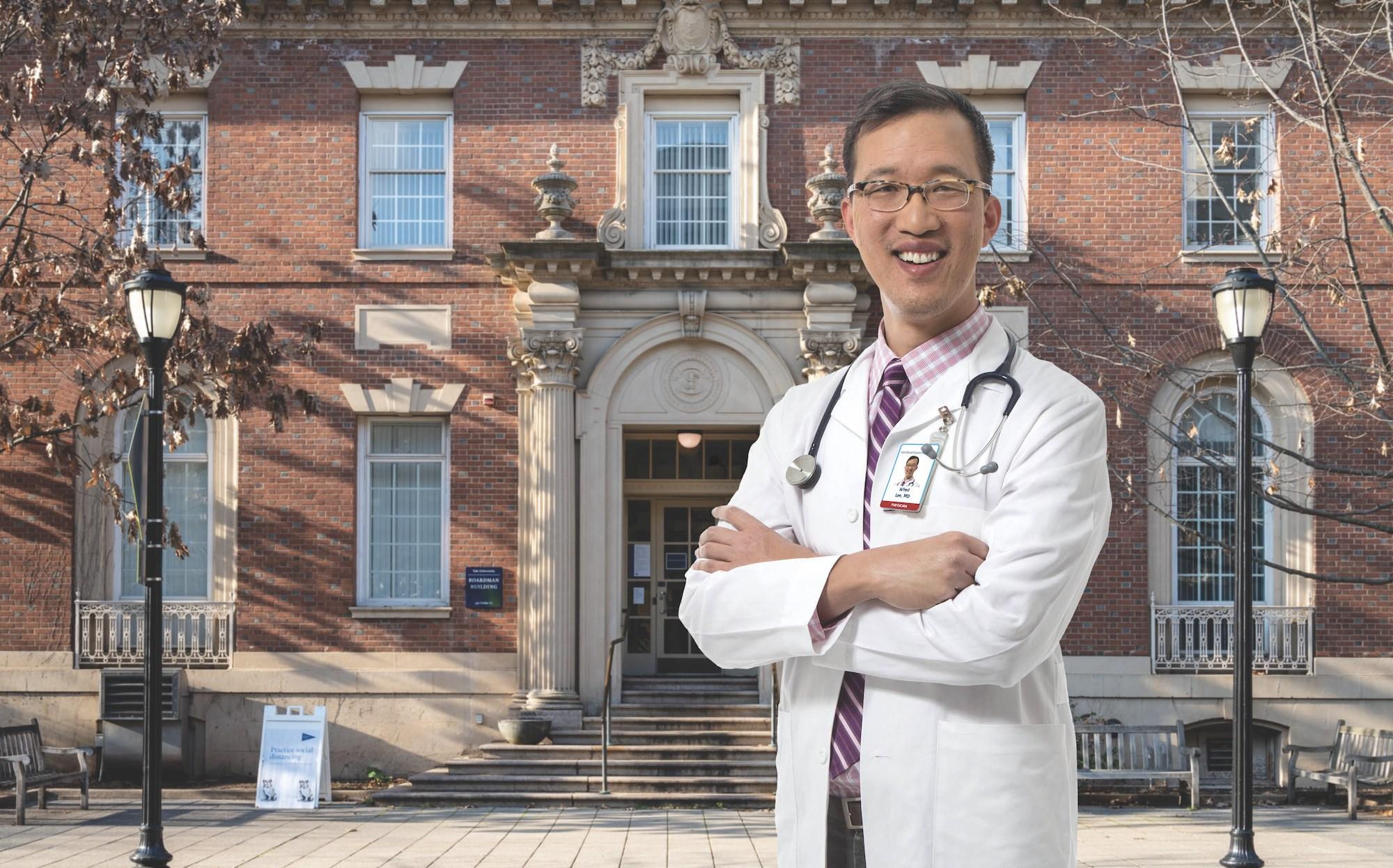 Alfred Lee, MD, PhD