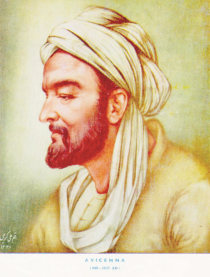 The 11th-century scholar and physician Avicenna wrote a medical text that was used until the mid-17th century.