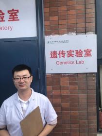 Peiyuan outside the genetics lab.