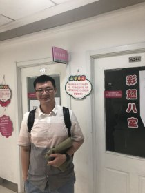 Peiyuan outside the ultrasound rooms