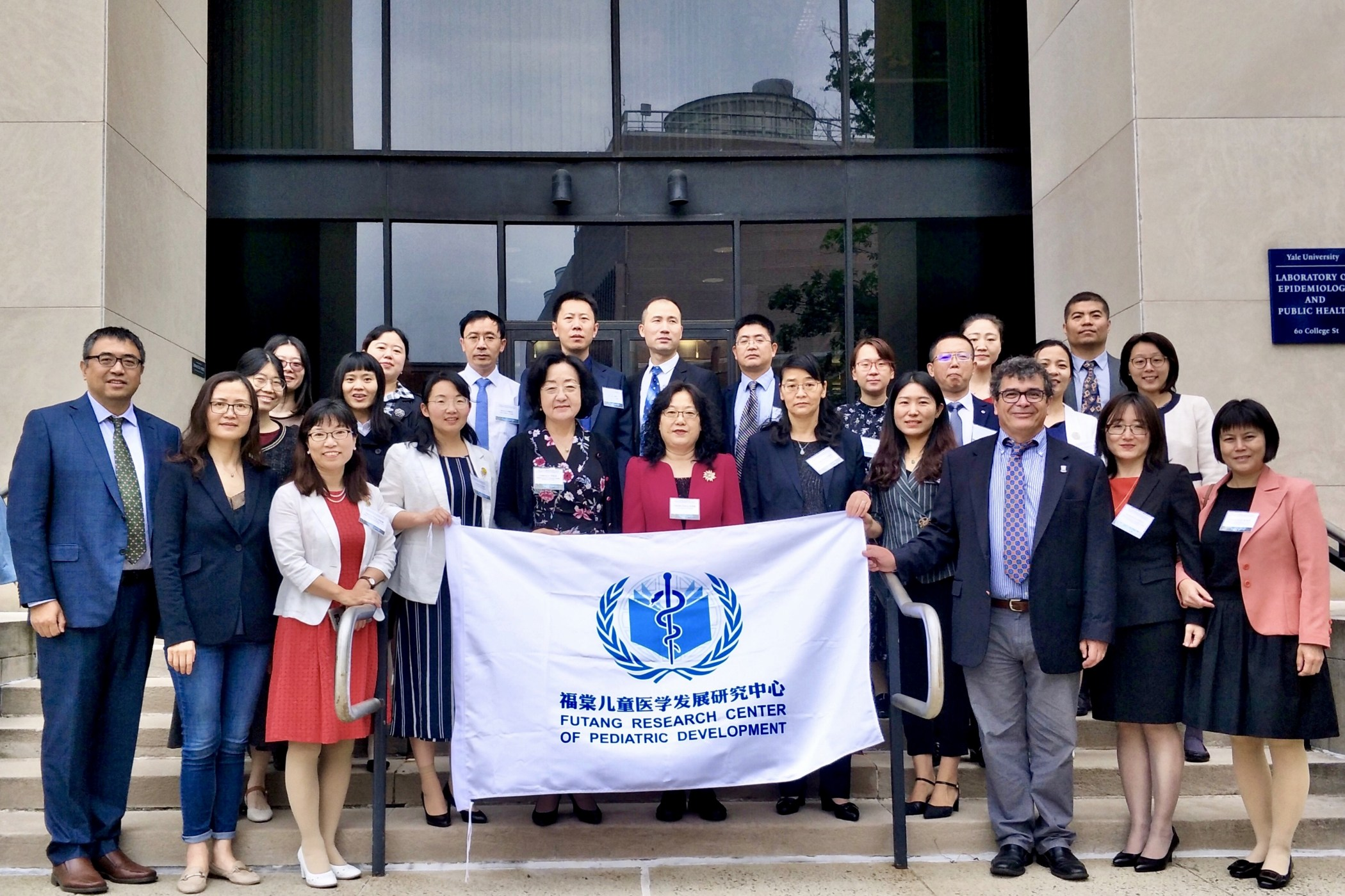Yale-China Children's Hospital Training Program