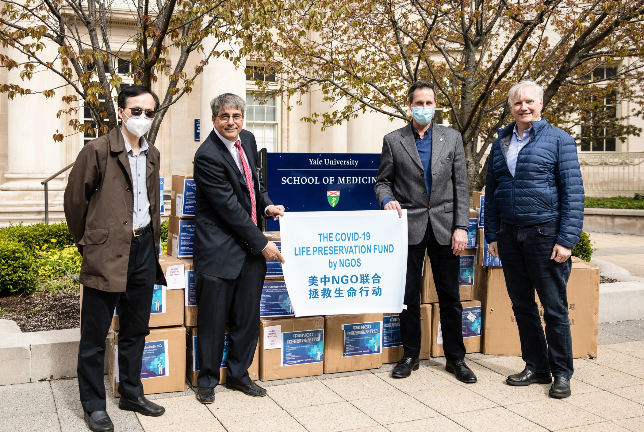 Yale Receives Delivery of N95 Masks From Chinese NGOs