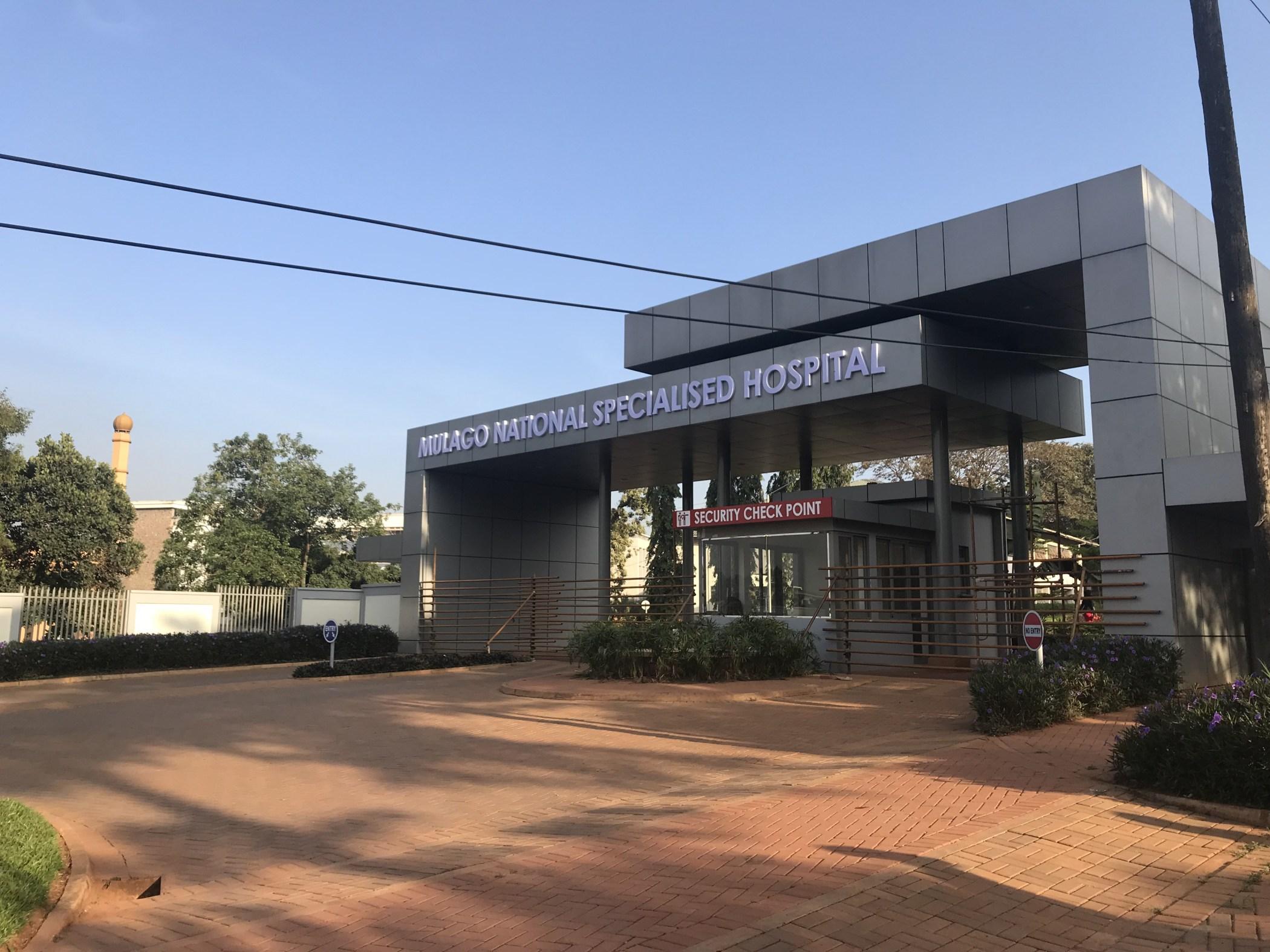 Hospital in Kampala, Uganda