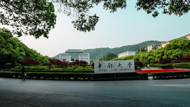 Central South University - China