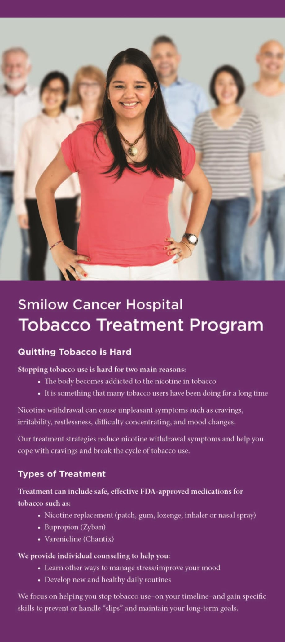 Front of Tobacco Treatment Brochure